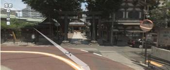 Yushimam