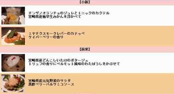 Miyachiku1_3