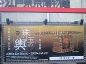 200812201545000