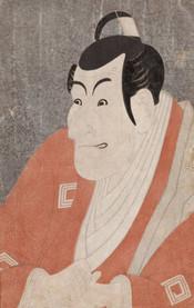 Sharakuichikawal