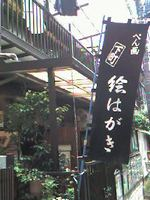 Nezusugiyama_1